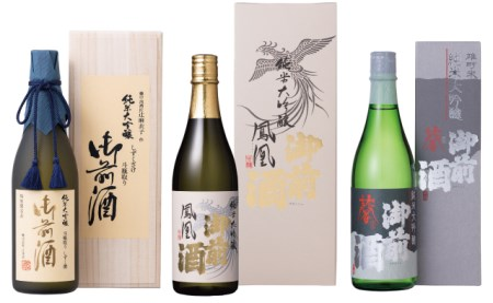 【2616-0012】御前酒 純米大吟醸 飲みくらべ720ml×3