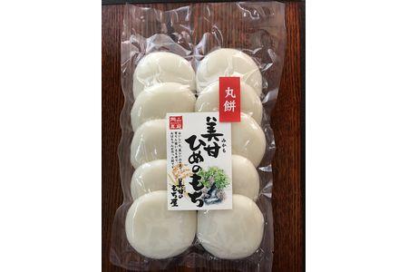 【2616-0028】美甘のもち屋 Bセット(丸餅10個入り×4袋、豆餅500g×2袋)