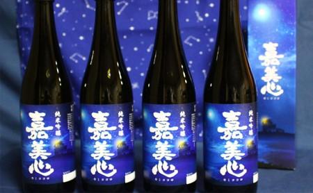 キラリと光る旨み!夜空に乾杯・・・新天文台のメモリアルな日本酒