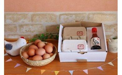 オリジナル醤油付き!夢の卵の絶品たまごかけ