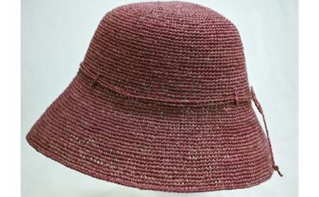 天然ラフィア 手編みクロッシェ帽子 ワイン