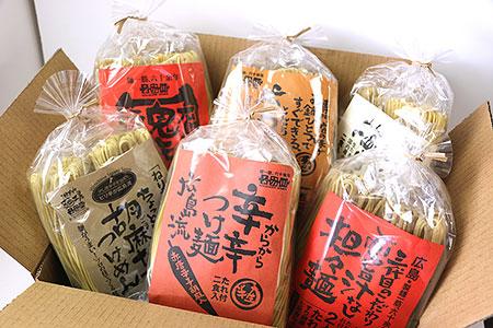 【2604-0012】 瀬戸内麺工房なか川「熟成本格麺ぶち旨セット」(6袋、12人前)