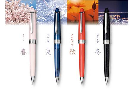 【2604-0015】 美しい日本の四季をイメージしたボールペン1本と大竹手すき和紙で作る一筆箋のセット(軸色ほしくず)