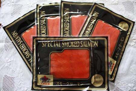 【2604-0037】 最高級天然物 天然紅鮭スモークサーモン 計350g