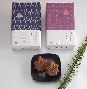 宮島銘菓 博多屋のもみじまんじゅう(8個入×2箱)