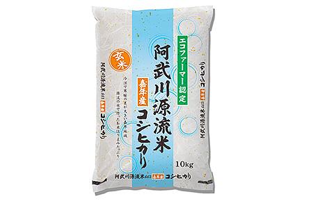 29C-022 阿武川源流米白米50kg