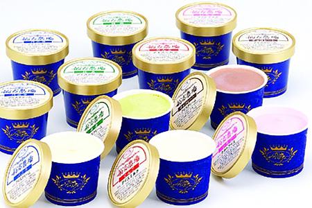 29D-037 船方農場のアイスクリームセット①