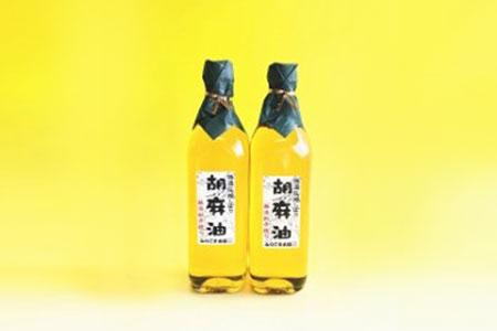 01D-084 山口ごま本舗 低温圧搾しぼり 特瓶 白ごま油セット