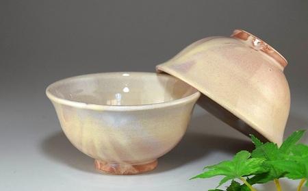 萩焼 ごはん茶碗ペア