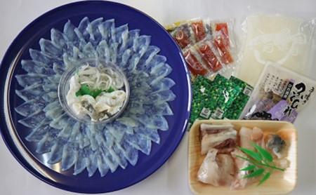 山口県産 とらふぐ料理セット 2人前 (冷凍)