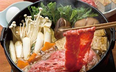 【H106】 山口県産 和牛ロース すき焼き用 約900g【40pt】