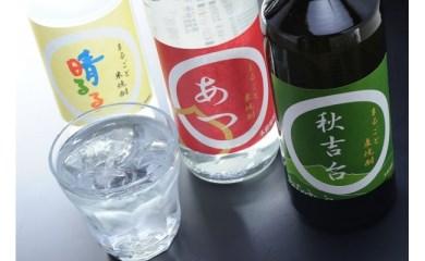 【A107】 まるごと本格焼酎3本セット(栗・米・麦 各720ml) 【12pt】