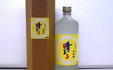 【A013】 まるごと米焼酎「晴るる」720ml【6pt】
