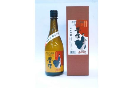 A-101 やまぐち幕末ISHIN祭 純米吟醸 晋作720ml