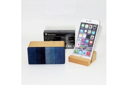 D009a 木製無線スピーカー mini ブナ 藍グラディ セット