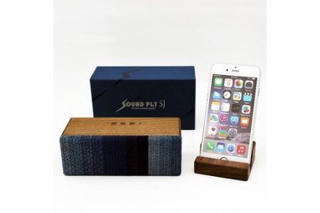 H005a 木製無線スピーカー SJ ウォールナット 藍グラディ セット