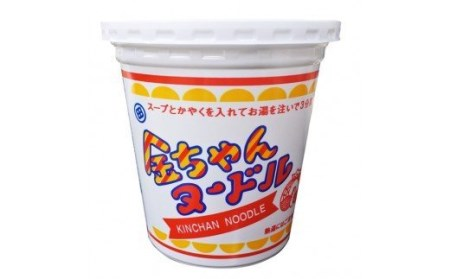 1A003a 【ザ・ご当地カップ麺】金ちゃんヌードル1箱(12個)