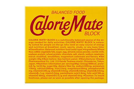 B-25 カロリーメイトブロック 20箱