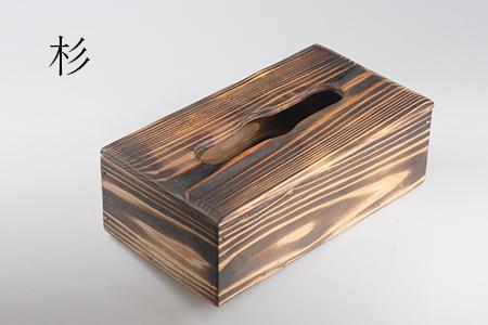 手作り木製ティッシュケース(焼杉)