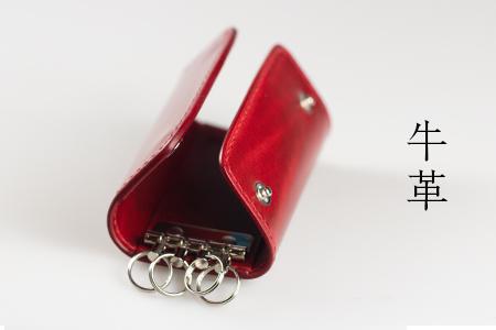 革工房「Sage-Leather」の牛革キーケース(赤系)