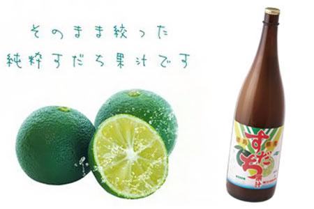 すだち果汁 1.8L