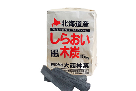 【2631-0018】【限定20セット】しらおい木炭 15kg (30cmカット・ナラ切り炭)