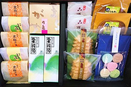 E-4 丸亀の銘菓詰め合わせ