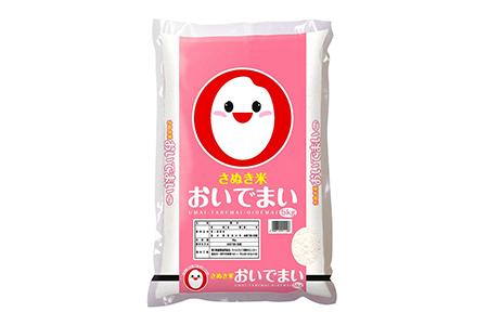 F-1 さぬきの米 おいでまい 10kg