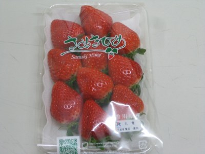 D-2 丸亀産 さぬきひめ苺 1kg