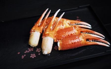 ずわい蟹爪1kg【12005】