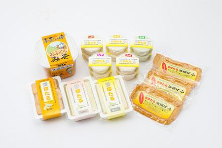 0046 厚真産大豆使用「味噌と豆腐」セット