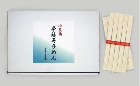 小豆島手延そうめん40束 素麺  簡単 ヘルシー 贈り物 ギフト コシ