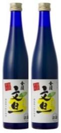 【A-24】金陵 文旦酒(2本入り)