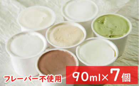 RK-05ジェラート【7個入り】_5,000円