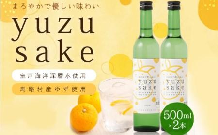 NM-38B1土佐鶴yuze sake500ml_3,000円