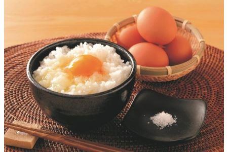 ゆずたま 卵かけご飯をお塩で食べる【ゆず香る卵】