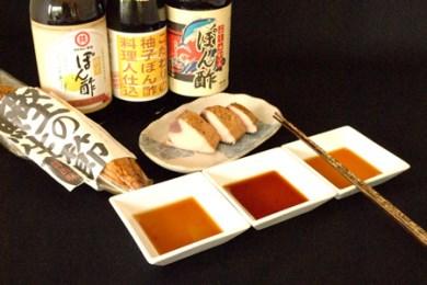 須崎のぽん酢三種味くらべセット