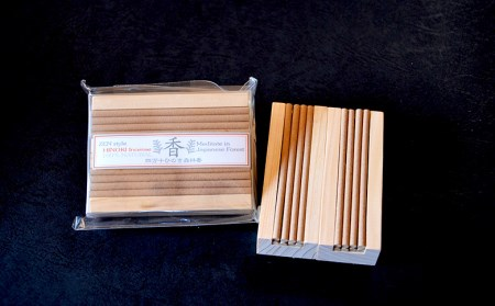 土佐の癒し 四万十ひのき森林香2個セット