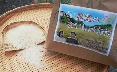 【新米】ふくい農園のおいしいお米(かおり米入ヒノヒカリ15kg)