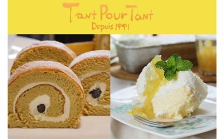 [068005]ダブルチーズケーキ&足摺黄金糖ロールのセット