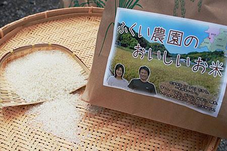 [024031]【新米】ふくい農園のおいしいお米(ヒノヒカリ10kg)