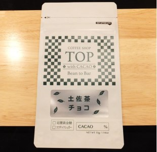 AE-12 Bean to Bar Chocolate カカオ60% 土佐茶入り L