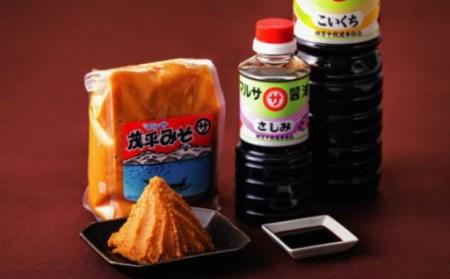 19-092.土佐中村ふるさとの味(醤油2種・味噌1種)A