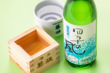 19-227.純米吟醸酒「四万十の風」720ml×1本