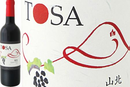 C-114 高知の新しいワイン TOSAワイン山北1本