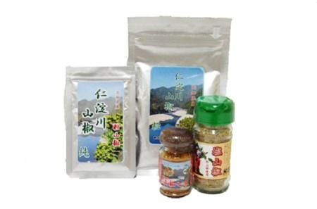 【サラッとひと振り 料亭の味】ピリッとさわやか山椒セット(4種類)