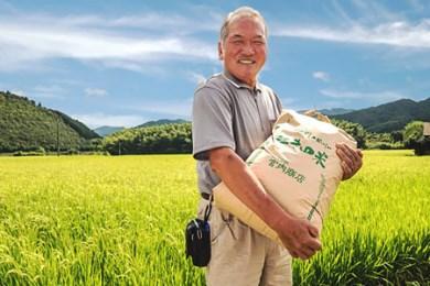 A-05 【平成29年新米】全国に認められたお米 !仁井田米 特別栽培米 7kg