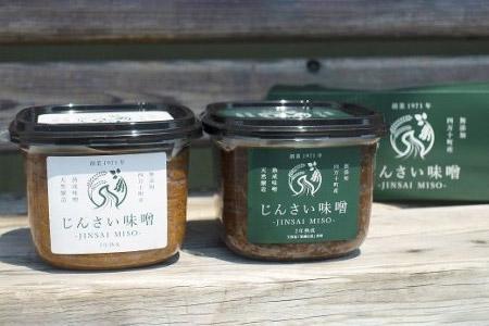 無添加の生きた味噌2種【じんさい味噌 ギフトハーフセット】 Ljm-04