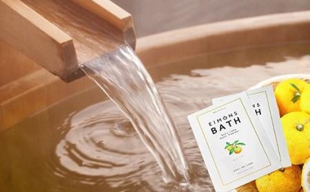 Oem-03 湯あがり爽快!ゆず香る美肌成分入り入浴剤+生柚子果汁セット