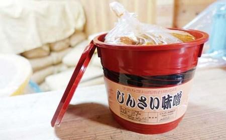 無添加の生きた味噌【じんさい味噌 樽入り2キロ】 Ljm-02